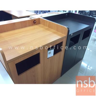 ตู้เก็บถังขยะเจาะช่อง 80W cm. (พร้อมถังขยะ 2 ใบ) :<p>ขนาด 80W*60D*95H cm. ตู้รองรับถังขยะได้2ถัง(ถังขยะด้านในเป็นสีเทา) เจาะช่อง 2 ช่องโล่ง พร้อมถังขยะ 2 ใบ</p>