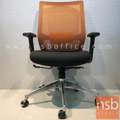 เก้าอี้สำนักงานหลังเน็ต  รุ่น CN6545 มี lumbar support โช๊คแก๊ส มีก้อนโยก ขาอลูมิเนียม