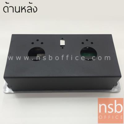 """ป็อบอัพสีเหลี่ยมขอบมน รุ่น RR80 (2 power, 1 stereo, 1 lan, 1 vga):<p>ขนาด 26W*12D*6.5H cm. (ขนาดเจาะช่อง 24W*11D cm.) ฝาผลิตจากอลูมิเนียม มีปุ่มกดเปิดฝาปลั๊กไฟอัตโนมัติเมื่อต้องการใช้งาน (ชุดปลั๊กขนาด 6.8W*2.8H cm)&nbsp;<span style=""""color: #ff0000;""""><span style=""""font-size: medium;""""> <strong><a href=""""https://youtu.be/NRIZ_OUxL4A"""" target=""""_blank""""><span style=""""color: #ff0000;"""">สาธิตวิธิการเปิดใช้งาน(youtube)</span></a></strong></span>&nbsp;</span><br /><br /><span>หมายเหตุ</span>&nbsp;หัว LAN keystone ชนิด cat-5e (กรณีต้องการใช้สายแลน cat-6 มาต่อ แนะนำใช้สายยี่ห้อ LINK เนื่องจากขนาดสายจะเล็กกว่าของ AMP และไม่มีแกนด้านใน)</p>"""