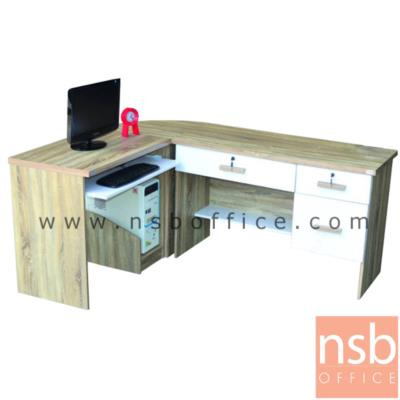 โต๊ะทำงานตัวแอล ขนาด 170W*130D*75H cm. ผิวพีวีซี พร้อมรางคีย์บอร์ด ยกเลิก:<p>โต๊ะผิวพีวีซี 3 ลิ้นชัก พร้อมรางคีย์บอร์ดแลที่วางซีพียู</p>