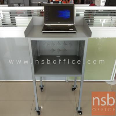 รถเข็น notebook รุ่น LAPTOPGO  ช่องล่างวาง printer