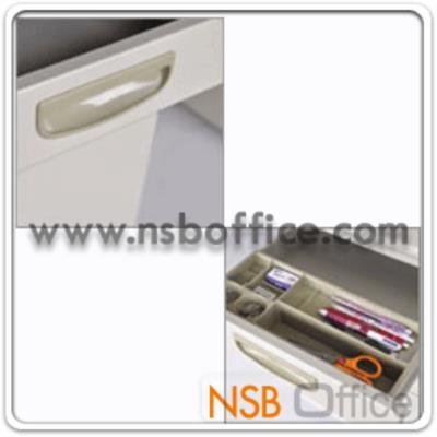 โต๊ะทำงานเหล็ก  4 ลิ้นชัก รุ่น LC-DB หน้าเมลามีน (ยกเลิก):<p>มีความกว้าง 2 ขนาดคือ 100 และ 120 ซม. /โครงเหล็ก TOP เมลามีน ภายในลิ้นชักบน (ช่องเล็ก) มีที่วางอุปกรณ์เครื่องเขียน</p>