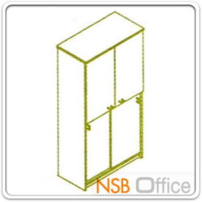 ตู้เอกสารบนบานเปิด-ล่างบานเลื่อนทึบ  160H cm. ผิวเมลามีน:<p>ผลิต 2 ขนาดคือ 80W*40D*160H cm. และ 90W*40D*160H cm.&nbsp;</p>