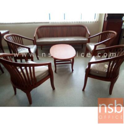 ชุดไม้สัก  รุ่น SN-TEAK-SET-2   พร้อมโต๊ะกลางไม้ล้วน เบาะรองนั่ง  :<p>1 ชุดประกอบด้วยตัวยาว 1 + ตัวสั้น 2 ตัว และอีก 1 ชุด + ตัวสั้น 4 ตัว / พร้อมโต๊ะทรงรี ตัวยาว(3 ที่นั่ง) ขนาด 168.5W*60D*82.5H cm. ตัวสั้น(1 ที่นั่ง)ขนา 61W*60D*82.5H cm. โต๊ะกลางขนาด 90W*60D*43H cm. / 1 ชุด /โครงผลิตจากไม้สักทองแท้ทั้งตัว หุ้มเบาะด้วยผ้าหลุยส์นำเข้าจากต่างประเทศ คุณภาพสูงสวยงามทนทาน</p>