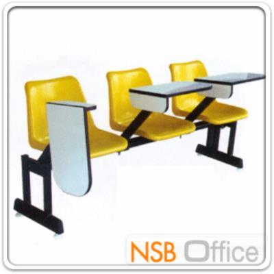 เก้าอี้เล็คเชอร์แถวโพลี่ พับไขว้ PC311LV ขาเหล็ก:<p>ผลิตขนาด 3 และ 4 ที่นั่ง &nbsp;/ แผ่นเล็คเชอร์เป็นโฟเมก้า พับไขว้/โพลี่ผลิต 11 สี</p>