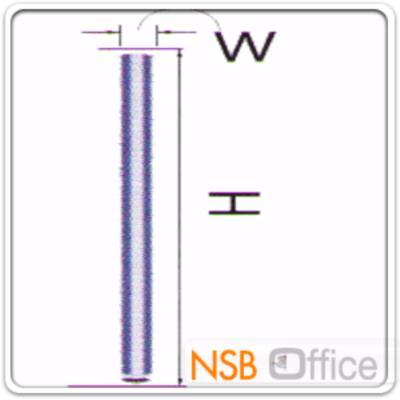 เสาจบพาร์ทิชั่น P-01-NSB ขนาด ก5.5 ซม. (Post)   :<p>มีความสูง 5 ขนาด คือ 100/120/150/160/180 ซม.</p>