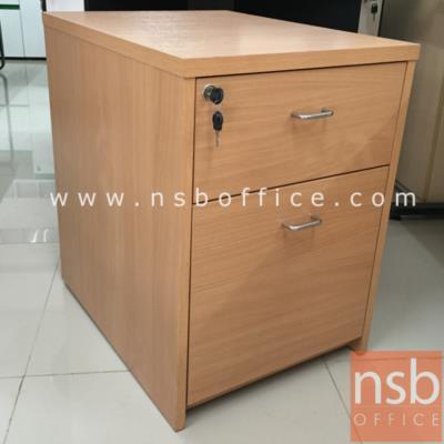 ตู้ 2 ลิ้นชัก ล้อเลื่อน H65 cm เมลามีน (40W/46W , 50D/60D) cm:<p>ผลิต 4 ขนาดคือ 40W*50D, 46W*50D, 40W*60D และ 46W*60D*65H cm. แบบมีล้อเลื่อน/ล็อกแบบ Central Lock/ปิดผิวเมลลามีน กันชื้น กันร้อน</p>