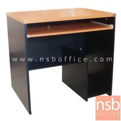 โต๊ะคอมพิวเตอร์  รุ่น DF-801 ขนาด 80W cm. พร้อมรางคีบอร์ดและที่วางซีพียู :<p>มีที่วางซีพียู / ขนาด 80W*60D*75H cm / Top เมลามีน 25 มม.</p>