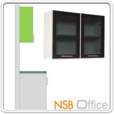 ตู้แขวน 2 บานเปิดกระจกสูง 60 ซม. รุ่น SR-WSGH:<p>มี 2 ขนาดคือ 60W*30D และ 80W*30D สูง 60H cm. ภายในมี 1 แผ่นชั้น (2 ช่อง) /แผ่น TOP คุณภาพพิเศษ EUROPEAN STANDARD EN 321 ทนต่อทุกสภาพอากาศ /ปิดผิวด้วยเมลามีน(MELAMINE) ชนิดพิเศษทนความร้อนได้สูง ทนต่อรอยขีดข่วน และกรด ด่าง /บานพับปิดนุ่มนวล ด้วยระบบ SOFT CLOSE SYSTEM HINGE นำเข้าจากต่างประเทศ /ผลิตสีวอลนัท-ขาว</p>