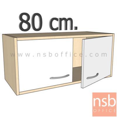 ตู้แขวนลอย บานเปิด รุ่น DF-6058 ขนาด 80W ,120W ,150W*40H cm.  เมลามีน:<p>80,120,150W cm. (40H) ไม้เมลามีน วางแฟ้มได้ 1 ช่อง</p>