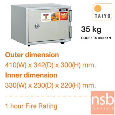ตู้เซฟ TAIYO 35 กก. 1 กุญแจ ไม่มีรหัส   (TS 300 K1N):<p>TAIYO TS300K1N / ภายนอก 410(W)*342(D)*300(H) mm / ภายใน 330(W)*230(D)*220(H) mm</p>
