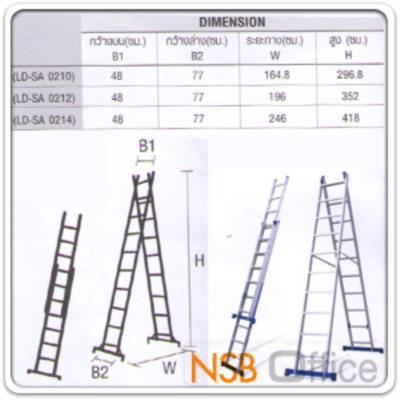 บันไดช่าง กางพาด 2 ตอน ( I หรือ V คว่ำ) SANKI LD-SA02 (10-14 ขั้น):<p>มี 3 ขนาดคือ 10 ฟุต (3 ม.), 12 ฟุต (3.6 ม.) และ 14 ฟุต (4.2 ม.) / ** ความหนา ขาข้าง 1.3 มม. / ขั้นบันได 1.2 มม. /&nbsp;กว้างบน 41 ซม. (ไม่ใช่ 48 ซม.) / ตัวประคอง ข้าง 4.0 มม./เส้นผ่านศูนย์กลางขั้นบันได 3 ซม.</p>
