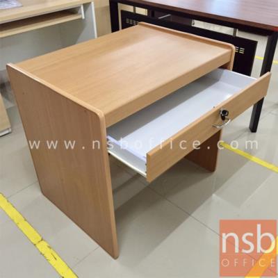 โต๊ะทำงาน 1 ลิ้นชัก ขนาด W80*60D cm. ผิวพีวีซี ขอบยาง:<p>ขนาด W80*60D*75H cm /&nbsp;ผิวพีวีซี ขอบยาง /ความหนา 15 มม. / TOP โต๊ะเบิ้ลขอบเป็น 30 มม. / สีสัก บีช โอ๊ค&nbsp;ดำ&nbsp;แกรนิต และเทาควันบุหรี่ (เลือกสีเดียวหรือสองสีได้)</p>