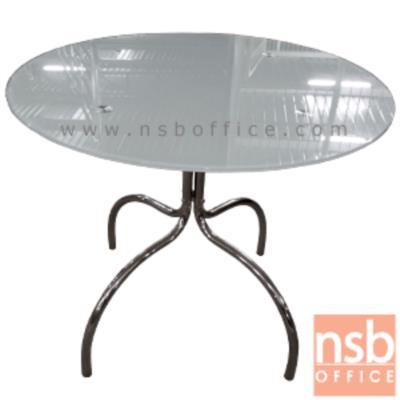 โต๊ะหน้ากระจก รุ่น ID-TZGD-862T  90Di. cm. ขาเหล็กชุบโครเมี่ยม (สีขาวทึบแสง):<p>ขนาดเส้นผ่านศูนย์กลาง 90*สูง 75 ซม. TOP กระจกใสนิรภัยแบบกลมสีขาวทึบแสง&nbsp; โครงขาโต๊ะทำจากเหล็กกลมชุบโครเมี่ยม&nbsp;</p>