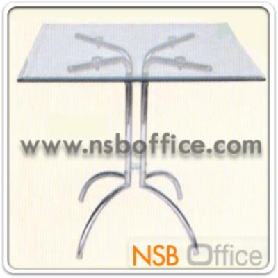โต๊ะเหลี่ยมหน้ากระจก รุ่น Tower Square  ขนาด 80W cm. โครงขาเหล็กชุบโครเมี่ยม ขาคู่ 4 แฉก:<p>ขนาด 80W* 80D* 75H cm.หน้าโต๊ะกระจกเหลี่ยม/กระจกนิรภัย หนา 10 มม./โครงขาเหล็กชุบโครเมี่ยม ขาคู่ 4 แฉก</p>