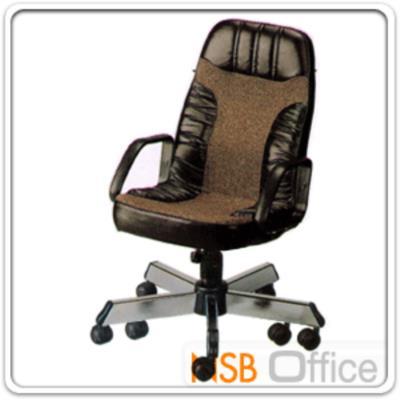 """เก้าอี้สำนักงาน รุ่น KS-13  ขาเหล็ก 10 ล้อ:<p>ขาเหล็ก 5 แฉก รุ่น 10 ล้อ แข็งแรงมาก/ปรับระดับด้วยระบบแกนเกลียว พิงเอนได้/โครงสร้างและขาผลิตจากเหล็กกล่อง รับน้ำหนักได้มาก / ที่นั่ง-พนักพิงบุฟองน้ำหุ้มหนังเทียม PD (หุ้มผ้าฝ้ายเพิ่ม 200 บาท) """"ขาเหล็กชุบโครเมี่ยมเพิ่ม 300 บาท""""</p> <p>ระบบปรับระดับด้วยแกนเกลียว (SC: Screw Lift)</p>"""