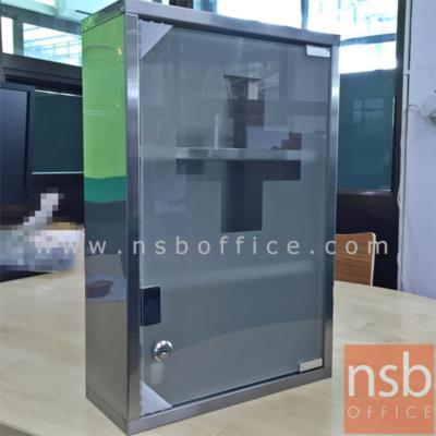 ตู้ยาสามัญประจำบ้านหน้าบานกระจก รุ่น SR-SAVE-2 (มี 1 กุญแจ)  :<p>ขนาด 30W*12D*45H cm. โครงตู้ผลิตจากเหล็ก แข็งแรง ทนทาน และไม่กินสนิม /หน้าบานกระจก พร้อมกุญแจล้อค /ภายในมีแผ่นชั้นสำหรับจัดวางยา&nbsp;**กรณีติดตั้งคิดใบละ 200 บาท**</p>