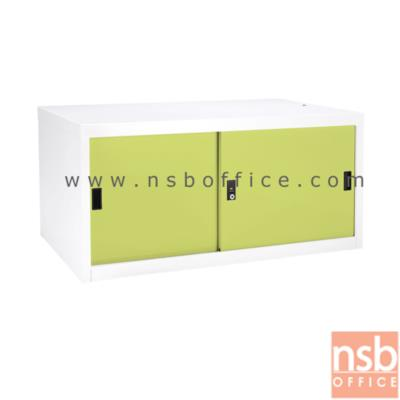 ตู้เสริมบนตู้เสื้อผ้าเหล็ก K-CDS-440 บานเลื่อนทึบ (สูงรวม 226 cm.):<p>ขนาด 91.4W*56D*44H cm. สำหรับวางซ้อนบนตู้เสื้อผ้า ความสูงรวม 226 ซม. / มีกุญแจล็อค / โครงเหล็กสีขาวมุก รูปแบบทันสมัย / หน้าตู้ผลิต 8 สีให้เลือกคือ สีขาวมุกล้วน, สีดำ, สีแดง, สีม่วง, สีส้ม, สีฟ้า, สีเขียว และสีเทาฟ้า (ราคาเดียวกัน)</p>