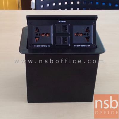 """ป็อบอัพสีเหลี่ยมสีดำ รุ่น YT-BLK ก้นกล่องมี socket ตัวเมียต่อสายง่าย:<p>ขนาด 17.5W*12.8D*13H cm. (ขนาดช่องเจาะ 16.7W*12.2D cm.)<span>&nbsp;</span>/ ฝาผลิตจากอลูมิเนียม&nbsp;อโฟรไดท์ สวยงาม / กดลงที่ฝาปลั๊กไฟ จะเปิดอัตโนมัติเมื่อต้องการใช้งาน / รุ่นพิเศษ ต่อสายใช้งานง่ายเนื่องจากก้นกล่องมี socket ตัวเมียของ power และ lan (cat-5e)&nbsp;&nbsp;<span>&nbsp;</span><a href=""""https://youtu.be/PKgHjFNlrJY"""" target=""""_blank""""><span style=""""color: #ff0000;""""><span style=""""font-size: medium;""""><strong><span style=""""color: #ff0000;"""">สาธิตวิธิการเปิดใช้งาน(youtube)</span></strong></span><br /></span></a></p>"""