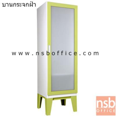 ตู้เสื้อผ้า 1 บานเปิดสูง 60W*56D*200H cm. KO-WARDROBE-2 ขาลอย:<p>ขนาดรวม 60W*56D*200H cm. โครงตู้ผลิตจากเหล็กอย่างดี หน้าบานทำกระจกมีให้เลือก 2 แบบคือกระจกฝ้า และกระจกเงา&nbsp;</p>