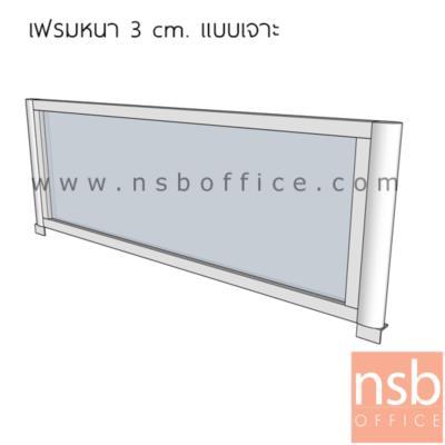 แผ่นมินิสกรีนกระจกฝ้าล้วน H40 cm เฟรมอลูมินั่มรุ่นหนา 3 cm (ติดตั้งเจาะสัน top):<p><span>แผ่นกั้นบุด้วยผ้า ด้านบนกระจกขัดลาย / ผลิตขนาด 60 75, 80, 90, 120, 135 และ 150 cm. (*40H cm) / เฟรมอลูมินั่ม ทำสี</span><br /><span><br /><span>*&nbsp;</span><span>วิธีการติดตั้ง</span><span>&nbsp;เจาะที่สันข้างของแผ่น top โต๊ะ (เหมาะสำหรับโต๊ะที่ไม่มีจมูกโต๊ะยื่นออกมา หรือกรณีที่ขาโต๊ะชิดริม)</span><br /></span></p>