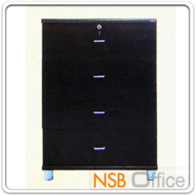 ตู้เอนกประสงค์ 4 ลิ้นชัก FWA-002:<p>ก.75 * ส.118 * ล.43 cm / สีสัก บีชและโอ็ค</p>