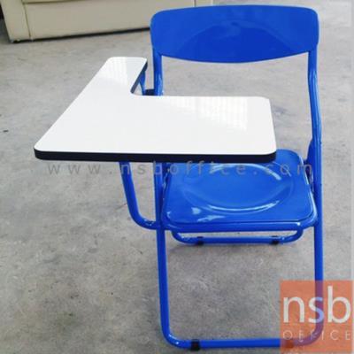 เก้าอี้เลคเชอร์พับได้ เหล็กล้วนทั้งต้ว รุ่น COKE-19:<p>เหล็กล้วนทั้งตัว สามารถพับเก็บได้ ทำให้ประหยัดพื้นที่ในการจัดเก็บ /สินค้าผลิต 3 สี สีแดง, สีเทา และสีฟ้า</p>