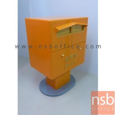 ตู้เก็บของรูปแบบตู้จดหมายเตี้ย Japan post สไตล์คลาสสิก MH-007:<p>ขนาด 72W*53D*157H cm ตู้บานเปิด1ลิ้นชัก โครงตู้ทำจากไม้ MDFพ่นสี **ลูกค้าเลือกพ่นเงาหรือพ่นด้านได้**/แข็งแรงทนทานสามารถรับน้ำหนักได้ </p>