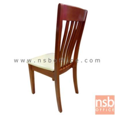 เก้าอี้ไม้ยางพารา ที่นั่งหุ้มหนังเทียม รุ่น KS-CHC-001 :<p>โครงไม้ผลิต 3 สีคือสีบีช สีสัก และสีโอ๊ค โครงเก้าอี้ทำจากไม้ยางพารา ที่นั่งบุฟองน้ำหุ้มหนังเทียมสีครีม (สีตามรูป)</p>