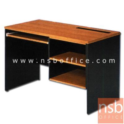 โต๊ะวางคอมและพรินเตอร์ ชั้นโล่งข้าง 120W, 135W, 150W (60D, 75D) เมลามีน:<p>ผลิต 6 ขนาดคือ 120W*60D, 135W*60D, 150W*60, 120W*75D, 135W*75D, 150W*75D cm. (75H cm) &nbsp;/<span>โครงโต๊ะผลิตจากไม้ปาร์ติเกิ้ลบอร์ด</span>/ เลือกลิ้นชักซ้ายหรือขวา / กุญแจแบบ Central Lock / TOP เมลามีนกันชื้น&nbsp;</p>