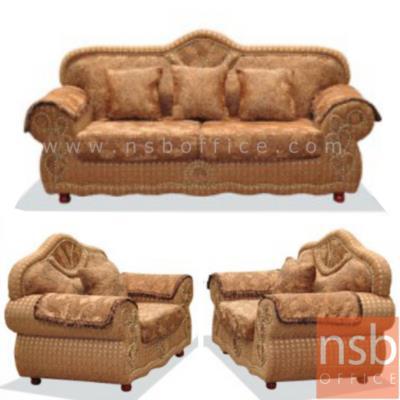 ชุดโซฟาหลุยส์ 4 ที่นั่ง รุ่น FTC-MASTER-1  (ไม่รวมโต๊ะกลาง):<p>ประกอบด้วย 1 ที่นั่ง 2 ตัว พร้อม 2 ที่นั่ง 1 ตัว /1 ที่นั่งขนาด 125W*90D cm. /2 ที่นั่ง ขนาด 220W*90D cm. ผลิตจากโครงไม้เนื้อแข็ง หุ้มผ้าหลุยส์(สีตามรูป) ทำให้ดูหรูหรา และมีความแข็งแรง</p>