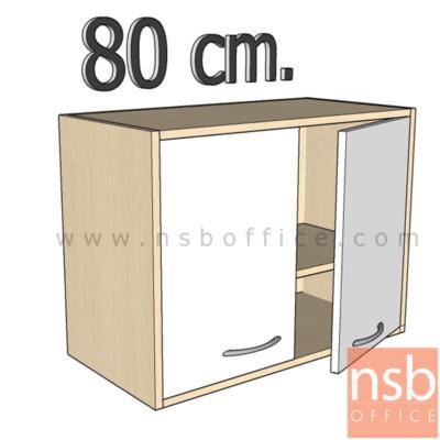 ตู้แขวนลอย บานเปิด วางแฟ้มได้  รุ่น DF-6059 ขนาด 80W ,120W ,150W*60H cm.  เมลามีน:<p>ขนาด 80W ,120W ,150W*60H cm.วางแฟ้มได้ 1 ช่อง (ส่วนที่เหลือวางของทั่วไป)</p>