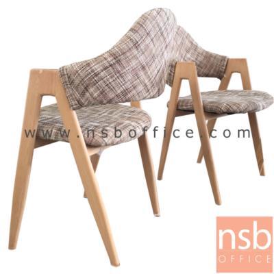 เก้าอี้โมเดิร์นหุ้มผ้า รุ่น DC105(บอร์ดเวย์):<p>เก้าอี้โครงเหล็กทำสีลายไม้ ที่นั่งและพนักพิงหุ้มผ้า(ผลิตสีตามรูป) ขนาด 51W*58D*79H cm</p>