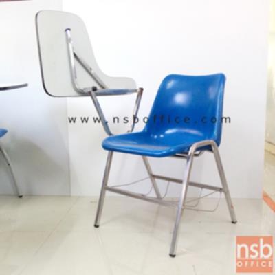 เก้าอี้เลคเชอร์โพลี่ มีตะแกรงวางของ รุ่น C8-960 ขาเหล็กชุบโครเมี่ยม :<p>&nbsp;58(W) * 64(D) * 77.5(H) cm. มีตะแกรงวางของใต้เก้าอี้ / &nbsp;ที่เขียนโฟเมก้าใหญ่ / ขาเหล็กชุบโครเมี่ยม / โพลี่ผลิต 11 สีคือ สีน้ำตาลเข้ม, สีเหลือง, สีเทา, สีครีม, สีโอวัลติน, สีส้ม, สีแดง, สีฟ้า, สีน้ำเงิน, สีกรมท่า และสีเขียว</p>