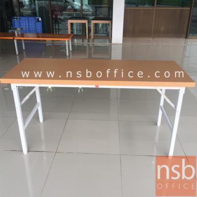 โต๊ะพับหน้าเหล็ก ขาเหล็กชุบโครเมียม รุ่น FGS-60150,FGS-60180  :<p>ผลิต 2 ขนาดคือ 150W และ 180W cm. หน้าโต๊ะทำจากเหล็กหนาไม่น้อยกว่า 0.6 มม. โครงขา-คานทำจากเหล็กแป๊ปเหลี่ยม 1.1/4X1.1/4 นิ้ว หนา 1.2 มม. เชื่อมติดกับคานเหล็กแป๊ป แกนพับทำด้วยเหล็กพ่นสี ชุบด้วยโครเมี่ยม ปลายขาโต๊ะทำด้วยพลาสติกฉีดขึ้นรูปหุ้มสกรู สามารถปรับระดับได้ในกรณีพื้นไม่เสมอ /ผลิต 5 สี คือ สีเทาควันบุหรี่, สีน้ำเงิน, สีน้ำตาล(ชาเย็น) สีเขียว , และสีส้ม</p>