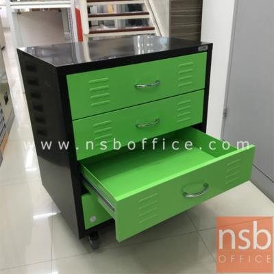 ตู้เหล็กอเนกประสงค์ 4 ลิ้นชัก มีล้อ รุ่น MB05:<p>ขนาด 62.7W*45D*74.3H cm. โครงตู้สีดำผลิตหน้าบาน 2 สี สีเขียว / สีส้ม , ล้อตู้สามารถล็อคได้</p>