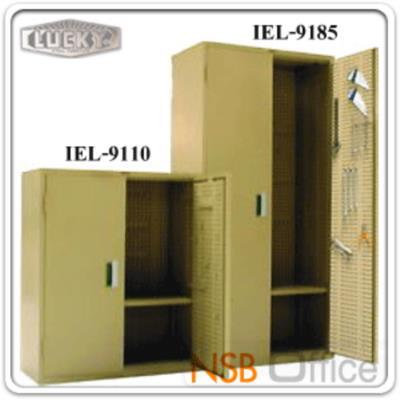 ตู้เหล็กเก็บเครื่องมือ 2 บานเปิดทึบ 110H cm. ยี่ห้อลัคกี้ รุ่น IEL-9110 มือจับฝัง:<p>ขนาด 90W*45D*110H cm. มีกุญแจล็อก ภายในตู้มีแผงสำหรับเก็บอุปกรณ์เครื่องมือได้หลากหลาย คุณภาพแข็งแรง ทนทาน เหมาะสำหรับงานช่าง /ผลิต 2 สีคือสีครีม และสีเทาล้วน</p>