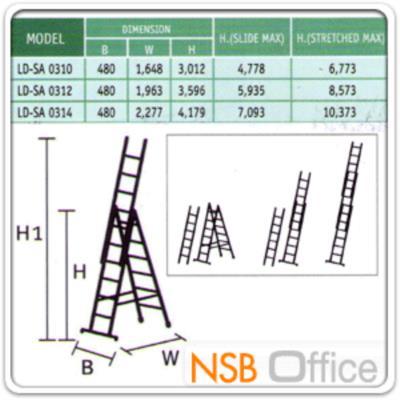 บันไดช่าง กางปรับพาด 3 ตอน SANKI  ( I หรือ Y คว่ำ) (10,12,14 ขั้น ฐานรองใหญ่):<p>ทรง Y คว่ำ / สามารถยืดระยะความสูงได้ / Safety Lock การเลื่อน / แยกเป็น 3 ชิ้นต่อตรงได้ / มี 3 ขนาด (ไม่รวมระยะยืด) คือ 10 ฟุต (3 ม.++), 12 ฟุต (3.6 ม.++) และ 14 ฟุต (4.2 ม.++) / ** ความหนา ขาข้าง 1.3 มม. / ขั้นบันได 1.2 มม. /&nbsp;กว้างบน 41 ซม. (ไม่ใช่ 48 ซม.) / ตัวประคอง ข้าง 4.0 มม./เส้นผ่านศูนย์กลางขั้นบันได 3 ซม.</p>