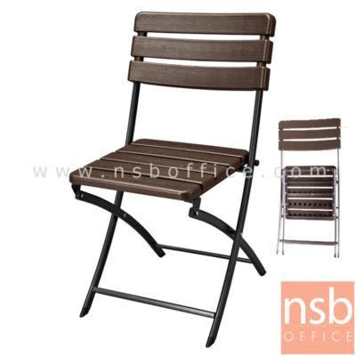 เก้าอี้สนามพับหวายสาน รุ่น EASY-FIX01 :<p>ขนาด 55W*45D*81H cm.&nbsp;<span>&nbsp;</span><span>แผ่น TOPผลิตจากพลาสติก(PP)เกรดA&nbsp;&nbsp;ทำให้รับน้ำหนักได้มาก / โครงขาเหล็กหนา 2.5*1.0 มม.&nbsp; พ่นด้วยสีกันสนิม&nbsp;</span></p>
