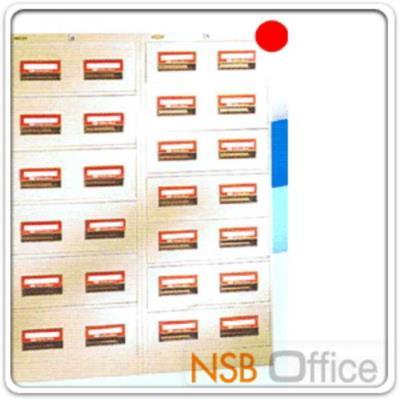 """ตู้เก็บบัตร 7 ลิ้นชัก (บัตรขนาด 5""""*8"""" นิ้ว) 541W*616D*1322H mm   :<p><span>สำหรับบัตรขนาด 5""""*8"""" inch /ขนาด</span><span>541W*616D*1322H mm (</span>21W*24D*52H inch)</p> <p><span style=""""text-decoration: underline; font-size: small;""""><strong>***กรณีส่งต่างจัดหวัด คิดค่าตีลังไม้ 800 บาท/ 1 ตู้</strong></span></p>"""