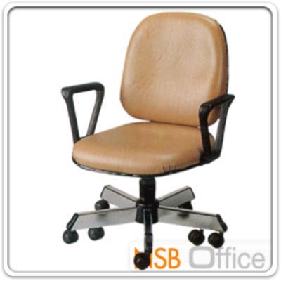 """เก้าอี้สำนักงาน ขาเหล็กพ่นดำ 10 ล้อ รุ่น TK-019  สกรูล็อค:<p>ขาเหล็ก 5 แฉก รุ่น 10 ล้อ แข็งแรงมาก/ปรับระดับด้วยสกรูล็อค/โครงสร้างและขาผลิตจากเหล็กกล่อง รับน้ำหนักได้มาก / ที่นัง-พนักพิงบุฟองน้ำหุ้มหนังเทียม PD (หุ้มผ้าฝ้ายเพิ่ม 200 บาท) &ldquo;ขาเหล็กชุบโครเมี่ยมเพิ่ม 300 บาท&rdquo;</p> <p>&nbsp;<span style=""""text-decoration: underline;"""">ปรับระดับ</span>ด้วยแกนเกลียว (SC: Screw Lift)</p>"""