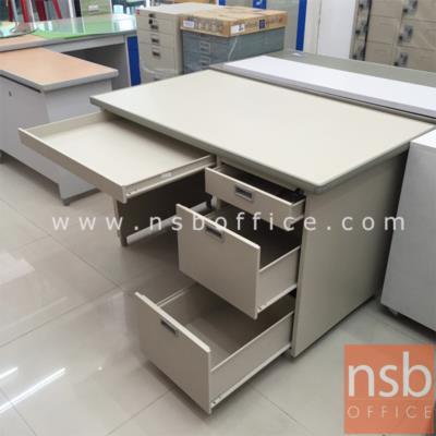 โต๊ะทำงานเหล็ก 4 ลิ้นชัก รุ่น LUCKYWORLD-DX-40-3-MC:<p>ขนาด 120W*69.2D*74H cm. หน้าโต๊ะทำด้วยเหล็กแผ่นพ่นอีพ๊อกซี่ (EPOXY) หนาไม่น้อยกว่า 0.6 มม. ถังลิ้นชักแบ่งเป็น 1 ลิ้นชักกลาง พร้อมถัง 3 ลิ้นชักข้าง / หน้าบานลิ้นชักมีกุญแจล็อก **ถังลิ้นชักหนา 0.5 มม.** ปลายขาโต๊ะทำด้วยพลาสติกฉีดขึ้นรูปหุ้มสกรู สามารถปรับระดับได้ในกรณีพื้นไม่เสมอ **สามารถเลือกประกอบลิ้นชักได้ทั้งซ้ายและขวา /&nbsp;&nbsp;ผลิตเฉพาะสีครีมเมทัลลิค **ไม่รวมกระจกวางหน้าโต๊ะ**</p>