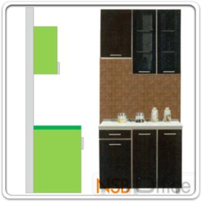 ชุดตู้ครัว พร้อมตู้แขวน รุ่น SR-MARKET-120H :<p>ขนาด 120W*60D*200H cm. /มี 4 ชิ้นประกอบคือ ตู้ 2 ลิ้นชัก จำนวน 1 ใบ, ตู้ 2 บานเปิดทึบ จำนวน 1 ใบ, ตู้แขวน 1 บานเปิดทึบ จำนวน 1 ใบ และตู้แขวน 2 บานเปิดกระจก จำนวน 1 ใบ /แผ่น TOP คุณภาพพิเศษ EUROPEAN STANDARD EN 321 ทนต่อทุกสภาพอากาศ /ปิดผิวด้วยเมลามีน(MELAMINE) ชนิดพิเศษทนความร้อนได้สูง ทนต่อรอยขีดข่วน และกรด ด่าง /บานพับปิดนุ่มนวล ด้วยระบบ SOFT CLOSE SYSTEM HINGE นำเข้าจากต่างประเทศ&nbsp;</p>