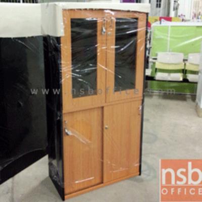 ตู้เก็บเอกสารบนบานเปิดกระจก(มีเฟรม) ล่างบานเลื่อนทึบ 150H, 160H cm. เมลามีน:<p>ผลิต 3 ขนาดคือ 80W*40D*160H cm. 90W*40D*150H cm และ 90W*40D*160H cm. บนบานเปิดกระจก(มีเฟรมไม้) ล่างบานเลื่อนทึบ / ปิดผิวเมลามีน กันชื้น กันร้อน&nbsp;</p> <p>(กระจกที่มีเฟรมไม้ จะทำให้หน้าบานแข็งแรงมากยิ่งขึ้น)</p>
