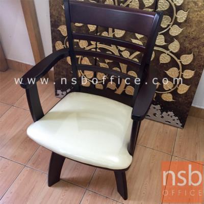เก้าอี้ไม้ยางพารา ที่นั่งไม้  FW-CNP2401 ที่นั่งหมุนได้รอบ:<p>ขนาด 56W*52D*93H cm. (ความสูงจากที่นั่งถึงพื้น 45 H cm.) สีเวงเก้ /โครงเก้าอี้ทำจากไม้ยางพารา ที่นั่งบุฟองน้ำหุ้มหนังเทียม</p>