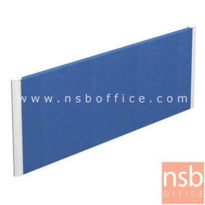 มินิสกรีนตรง หุ้มผ้า เสาเหล็กสีเทา (แบบเจาะหน้าโต๊ะ) 80W - 180W cm:<p>ผลิต 7 ขนาดคือ 80, 100, 120, 135, 150, 165 และ 180 ซม. สูง 40 ซม. / แผ่นกั้นบุผ้า เสาเหล็กสีเทา รูปแบบสวยงาน ทันสมัย / &nbsp;**บริการรับติดตั้งเฉพาะ TOP ไม้ปาร์ติเกิ้ลที่ไม่เกิน 25 มม.**</p>