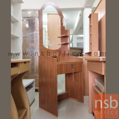 โต๊ะเครื่องแป้ง ลายไม้ ขนาด 53W*40D*167H cm.*มีสต๊อก1ตัว*:<p>โต๊ะเครื่องแป้ง ลายไม้ ขนาด 53W*40D*167H cm. *มีสต๊อก1ตัว*</p>