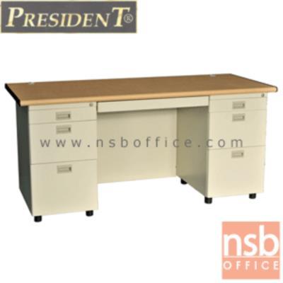 โต๊ะทำงานเหล็ก 7 ลิ้นชัก 160 ซม. หน้าไม้ผิวพีวีซี (เหล็กหนาพิเศษ 0.6 มม.):<p>ขนาด 160W*70D*74.5H ซม.&nbsp;/ หน้าไม้ผิวพีวีซี / ผลิตเฉพาะสีครีม(CR03)&nbsp;(เหล็กหนาพิเศษ 0.6 มม.)</p>