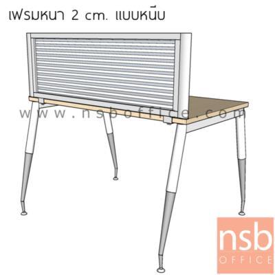 """มินิสกรีนกระจกขัดลาย H40 cm  เฟรมอลูมินั่มรุ่นบาง 2 cm (ติดตั้งหนีบ top):<p><span>ผลิตขนาด 7 ขนาด คือ 60W, 75W, 80W, 90W, 120W, 135W, 150W (*40H) cm. / โครงผลิตจากอลูมิเนียมเฟรมบาง 2 cm.</span></p> <table width=""""100%"""" border=""""1""""> <tbody> <tr> <td align=""""center"""">Model</td> <td align=""""center"""">Top ไม้ 25 mm.</td> <td align=""""center"""">Top ไม้ 25 mm.วางกระจก</td> <td align=""""center"""">Top โต๊ะเหล็ก 33 mm.</td> <td align=""""center"""">Top โต๊ะเหล็กวางกระจก</td> </tr> <tr> <td align=""""center"""">เฟรมหนา 3 cm.(30Hx33D mm.)</td> <td align=""""center"""">Yes</td> <td align=""""center"""">No</td> <td align=""""center"""">No</td> <td align=""""center"""">No</td> </tr> <tr> <td align=""""center""""><span style=""""color: #0000ff;"""">เฟรมบาง 2 cm.(34Hx22D mm.)</span></td> <td align=""""center""""><span style=""""color: #0000ff;"""">Yes</span></td> <td align=""""center""""><span style=""""color: #0000ff;"""">Yes</span></td> <td align=""""center""""><span style=""""color: #0000ff;"""">Yes</span></td> <td align=""""center""""><span style=""""color: #0000ff;"""">No</span></td> </tr> <tr> <td align=""""center"""">P04A021 (25Hx32D mm.)</td> <td align=""""center"""">Yes</td> <td align=""""center"""">No</td> <td align=""""center"""">No</td> <td align=""""center"""">No</td> </tr> <tr> <td align=""""center"""">A24A003 (57Hx37D mm.)</td> <td align=""""center"""">Yes</td> <td align=""""center"""">Yes</td> <td align=""""center"""">Yes</td> <td align=""""center"""">Yes</td> </tr> <tr> <td align=""""center"""">P04A011 (60Hx33D mm.)</td> <td align=""""center"""">Yes</td> <td align=""""center"""">Yes</td> <td align=""""center"""">Yes</td> <td align=""""center"""">Yes</td> </tr> </tbody> </table> <p></p> <p>หมายเหตุ</p> <ol> <li>ข้อมูลตารางด้านบนพิจรณาจากความหนาหน้าโต๊ะเพียงอย่างเดียว ไม่ได้พิจรณาความลึกจมูกโต๊ะ ลูกค้าโปรดตรวจสอบความลึกของจมูกโต๊ะที่ต้องการติดตั้งก่อนสั่งซื้อ</li> <li>โปรดตรวจสอบระยะการยื่นของโต๊ะในด้านที่ต้องการติดตั้ง หากใช้การหนีบไม่ได้ อาจต้องเปลี่ยนเป็นรุ่นเจาะขอบข้างแทน</li> <li>กรณีขอบโต๊ะเป็นขอบโค้ง contour ไม่สามารถติดตั้งทั้งแบบหนีบและแบบเจาะขอบ แนะนำเป็นรุ่นติดตั้งฉากยึดจากด้านใต้โต๊ะแทน</li> </ol>"""