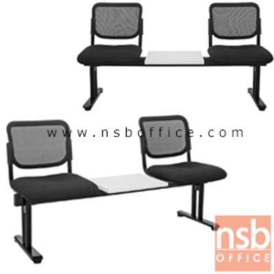 เก้าอี้นั่งคอย สามารสลับที่วางของได้ ขาเหล็กตัวทีหน้าใหญ่ พ่นดำ RZ-554:<p>ขนาด 60W*152D*79H เก้าอี้วางของ 2 ที่นั่ง 1 ที่วางของ สามารถสลับแผ่นวางของได้ / พนักพิงผ้าตาข่าย / ที่นั่งบุฟองน้ำหุ้มผ้า</p>